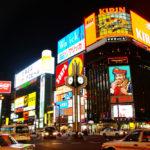 札幌で飲食店開業、新規事業